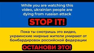 VALEVSKA - Твое молчание (Одного тебя люблю) [Official Video]