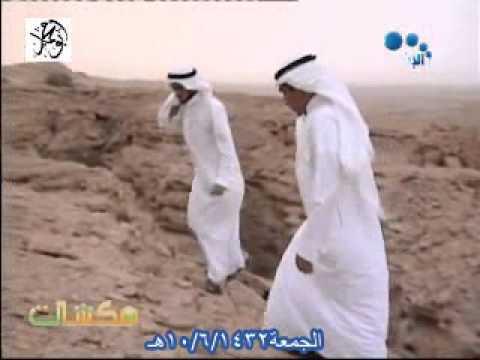 برنامج مكشات لقاء مع الرحالة محمد الشاوي 10/6/1432-3