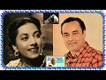 MUKESH & SURAIYA~Film-DAK BANGLA-(1947)~Jab Badal Ghir Ghir Ayenge-[Clearest 78 RPM Audio-My Fav