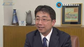 2019年6月8日放送分 滋賀経済NOW