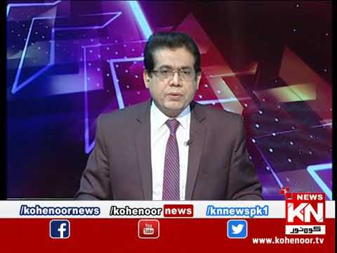 Pora Sach 14 March 2019 | Kohenoor News Pakistan