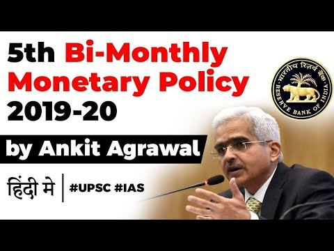 RBI 5th Bimonthly Monetary Policy 2019-20, MPC keeps REPO RATE unchanged, Current Affairs 2019 #UPSC