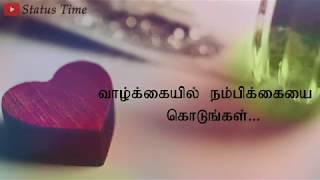 Osho Tamil Whatsapp Status Free Online Videos Best Movies Tv Shows