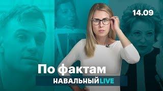 🔥 Отравление Верзилова. Интервью Петрова и Боширова. Матвиенко за фильтр