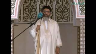 المواعظ المنبرية | خطبة الشيخ محمد أبوعجيلة | مسجد الشيخ الدوكالي - مسلاتة | 16 - 12 - 2016