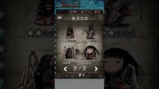 日本人形育成ゲーム(ホラゲーのhappy End+α)