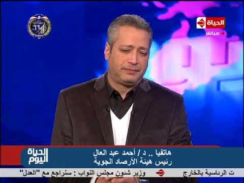 الأرصاد الجوية: أمطار كثيفة على معظم أنحاء مصر في الثلاثة أيام القادمة