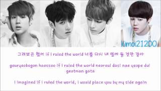 BTS (방탄소년단)   Outro: Luv In Skool [HangulRomanizationEnglish] Color & Picture Coded HD