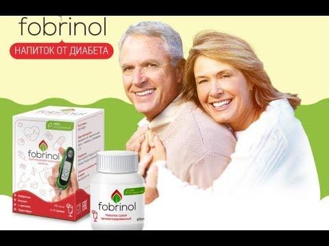 youtube Fobrinol (Фобринол) - напиток от диабета