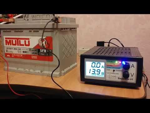 Бережок v1 (13 ампер 16 вольт)
