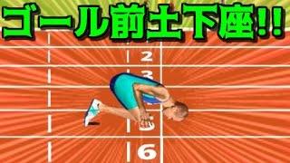 ゴール前土下座が美しすぎる!! - Ragdoll Runners 実況プレイ #2