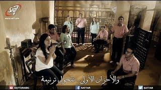 ترنيمة كرحمتك يارب | فريق يوتيرن - Ka Ra7mtk Ya Rab | U Turn Team