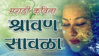 nisarg kavita marathi madhe - 免费在线视频最佳电影电视节目