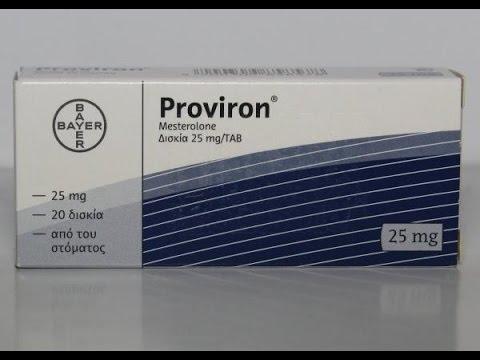 Milyen termékek vannak krónikus prosztatitis