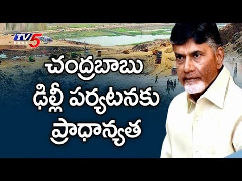 CM Chandra Babu to Visit Delhi Today Over Polavaram Project Works