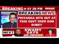Priyanka Roasts Yogi Over Vikas Dubey | NewsX - Video