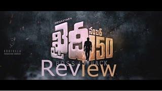 Video Khaidi No 150 Review | Mega Star Chiranjeevi | V V Vinayak | DSP