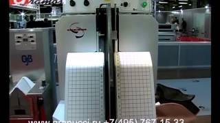 Машина формования союзки Sabal 4700/A