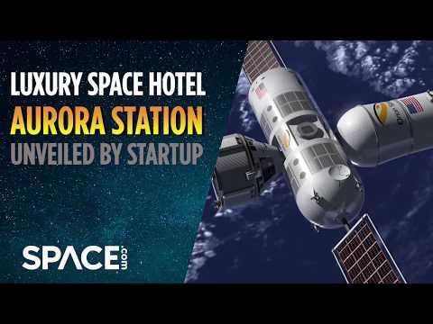 В 2021 году откроется первая космическая гостиница