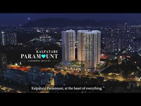 3D Tour of Kalpataru Paramount B