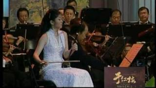 于紅梅:第一二胡協奏曲2/3 Erhu Concerto No.1 mov.2