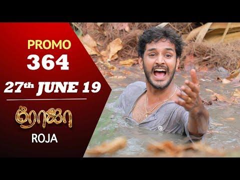 ROJA Promo | Episode 364 Promo | ரோஜா | Priyanka | SibbuSuryan | Saregama TVShows Tamil mp3 yukle - mp3.DINAMIK.az
