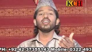 Naat Sharif In Panjabi    Akhen Chan Madni Nu Kadi Dar Ty Bulaay   Mahmood Ul Hassan Sadiqui