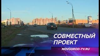 Сергей Бусурин и Олег Шахов обсудили реконструкцию дороги от улицы Псковская до Панковки