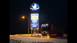 Winter Trucking Around The ARCTIC CIRKLE, The Past And Present -