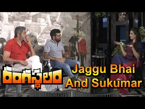 Rangasthalam Team Special Interview
