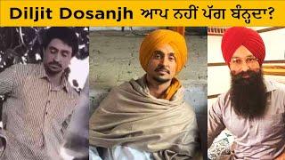 ਸੁਪਨੇ ਪੂਰੇ ਕਰਨ ਲਈ ਪੈਸੇ ਨਹੀਂ ਜ਼ਿਦ ਚਾਹੀਦੀ ਹੈ   Chase Your Dreams   Gurpartap Kang   Josh Talks Punjabi