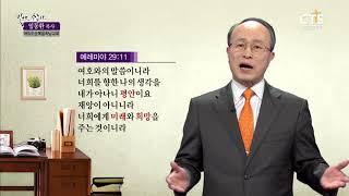 삼손 이야기(1) : 놀라운 하나님의 은혜