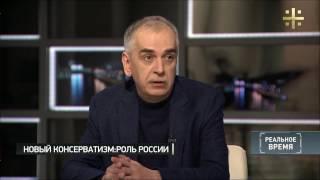 Андрей Кобяков о либерально-демократической повестке дня
