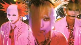 SEX-ANDROID - Kuruizaki Burning Love