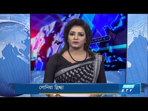 11 PM News || রাত ১১ টার সংবাদ || 20 February 2021 | ETV News