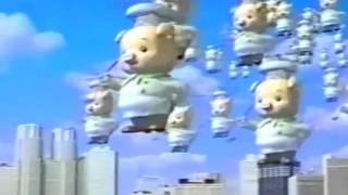 エースコックワンタンメンTVCMヒストリー1990年代