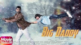 Big Daddy (Trailer)  Mohd Nazim