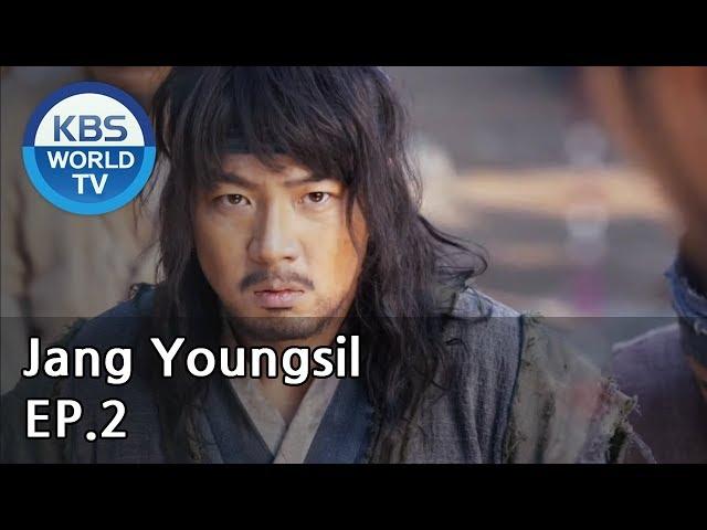 Jang Youngsil | 장영실 EP.2 [SUB : ENG / 2016.01.19]