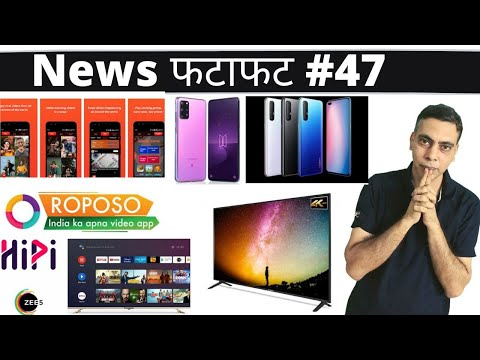 Tiktok security issue, Chingari app, Roposo, Zee5 Hipi, Samsung Galaxy S20+ BTS, Poco M2 Pro