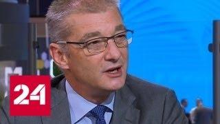 Президент P&G в Европе об особенностях работы в России - Россия 24