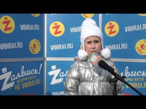 Антонина Гужавина, 8 лет