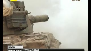 Українська армія отримала новий тип  танкового озброєння
