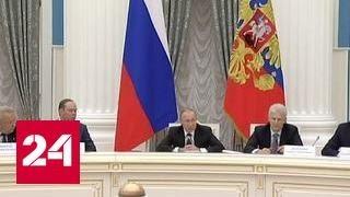 Путин пригрозил отставкой чиновникам, ставшим академиками РАН