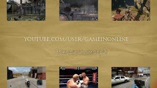 Трейлер игрового канала GameInOnline