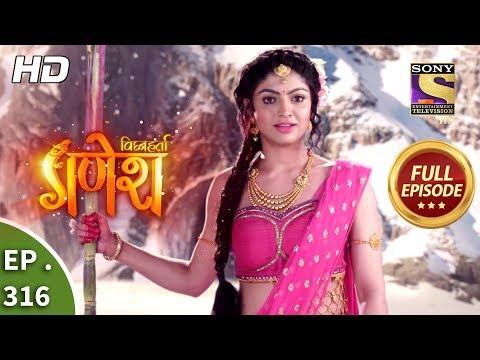 Vighnaharta Ganesh - Ep 316 - Full Episode - 6th November