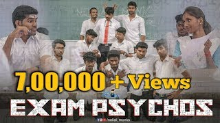 Exam Psychos | Nellai Monks team