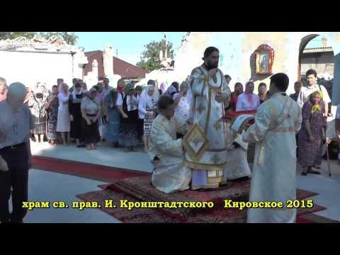 Храм ульяновской области с пятино