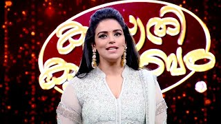 Kusruthi Kudumbam | New family game show | Mazhavil Manorama