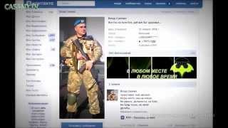 Самая откровенная переписка солдата ВСУ и ополченца.