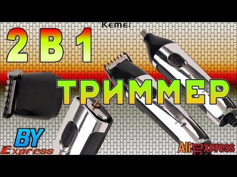 Машинка для стрижки волос Kemei 2 в 1 с AliExpress